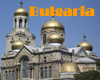 Bulgaria Gay Hotels